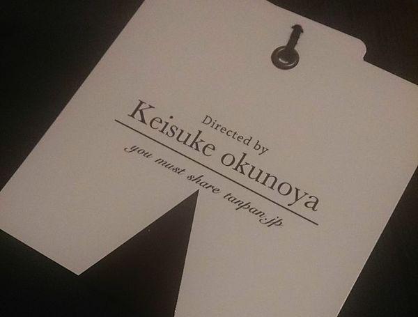 Keisuke okunoyaのブランドネーム。
