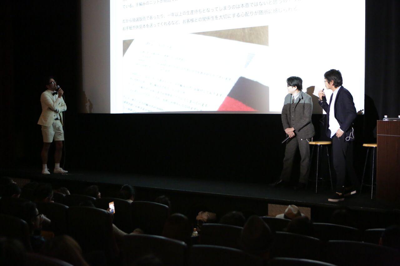 今年のアパレル限定の映画館セミナーで無理矢理ボクが舞台に上げたシーン。